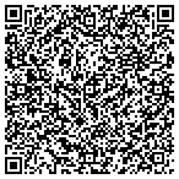 QR-код с контактной информацией организации Дарвиш С, ЧУП