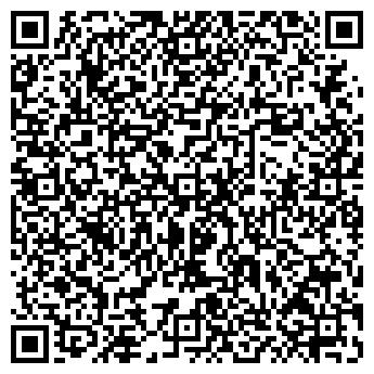 QR-код с контактной информацией организации Унибелус, ООО