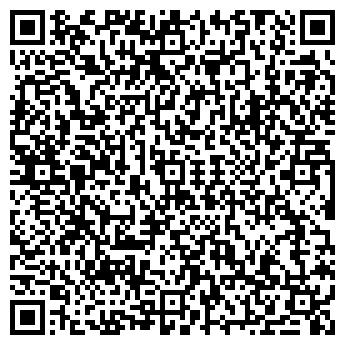 QR-код с контактной информацией организации Спецконтур, ОДО