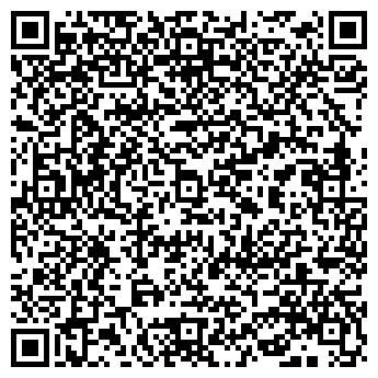QR-код с контактной информацией организации Белукрпром, ОДО