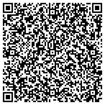 QR-код с контактной информацией организации Пожарно-спасательное дело,ЧП