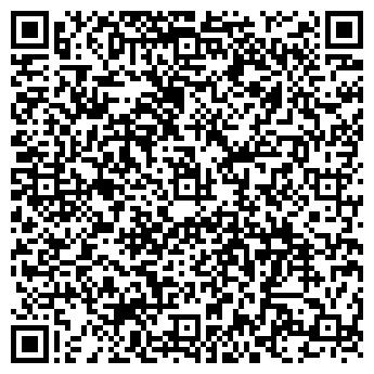 QR-код с контактной информацией организации Дженерал Аларм, ООО