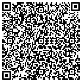 QR-код с контактной информацией организации Комтид, ООО