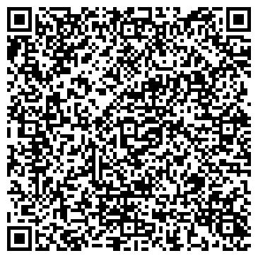 QR-код с контактной информацией организации Красный лев,ООО