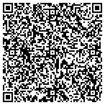 QR-код с контактной информацией организации ЦентрЛизинг, ООО