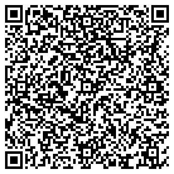 QR-код с контактной информацией организации Лаборатория Лимен, ООО