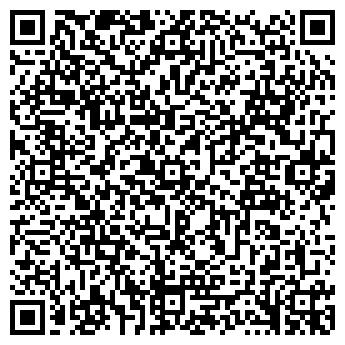 QR-код с контактной информацией организации Наяда Бел, ООО