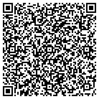 QR-код с контактной информацией организации Тридцать два, ЧУП