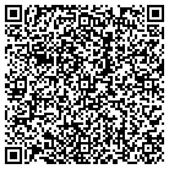 QR-код с контактной информацией организации УРАЛЬСКИЙ АЛЮМИНИЙ, ООО