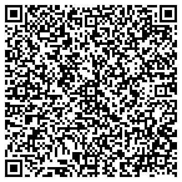 QR-код с контактной информацией организации Алютех Инкорпорейтед, ООО