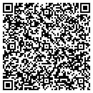 """QR-код с контактной информацией организации Субъект предпринимательской деятельности ИП """"Кудрин О.В."""""""