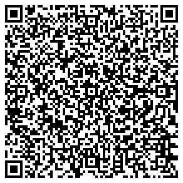 QR-код с контактной информацией организации Комплекс Маркет
