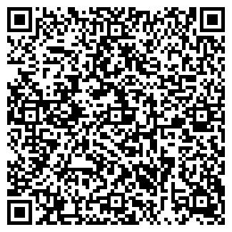 QR-код с контактной информацией организации ДУБРАВА, ООО