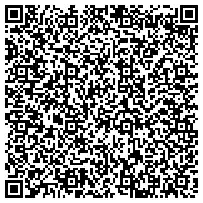 """QR-код с контактной информацией организации Штатные магнитолы от компании """" C-Mart """""""