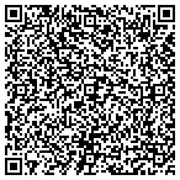 """QR-код с контактной информацией организации Компания """"Auto-tech"""""""