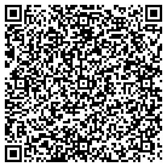 QR-код с контактной информацией организации Общество с ограниченной ответственностью ООО фирма «НЭКС»