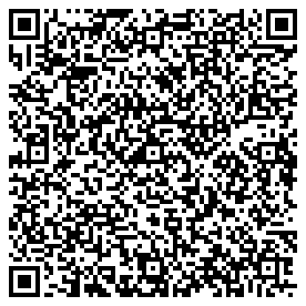 QR-код с контактной информацией организации Веста-маркет