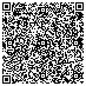 """QR-код с контактной информацией организации Интернет магазин """"Техника для дома"""""""