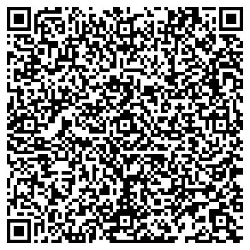 QR-код с контактной информацией организации Общество с ограниченной ответственностью ООО «IТ-Автоматика»