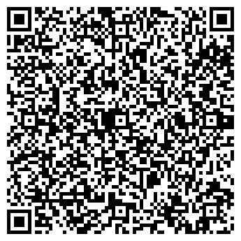 QR-код с контактной информацией организации Общество с ограниченной ответственностью ООО Промдизайн