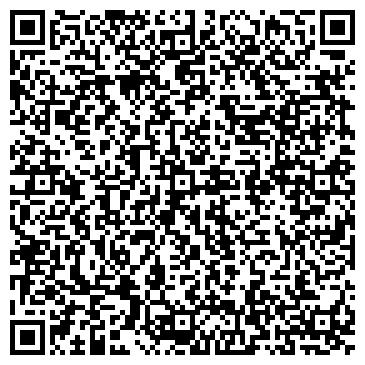 QR-код с контактной информацией организации Субъект предпринимательской деятельности ЧП Попов Денис Иванович