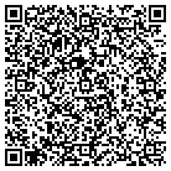 QR-код с контактной информацией организации Общество с ограниченной ответственностью ROBITON