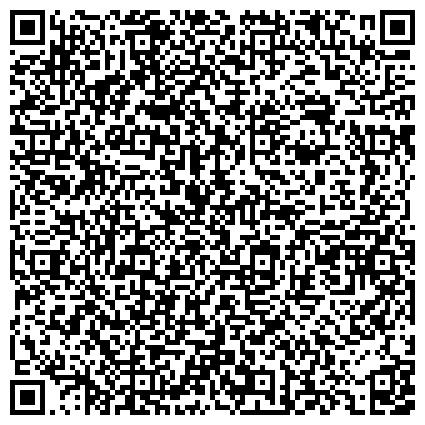 QR-код с контактной информацией организации Официальный представитель фирмы JABO. Интернет-магазин JABO.