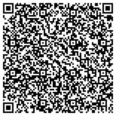 """QR-код с контактной информацией организации Субъект предпринимательской деятельности Интернет-магазин """"Саксония"""""""
