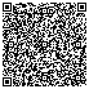 QR-код с контактной информацией организации ТОВ «АДС»
