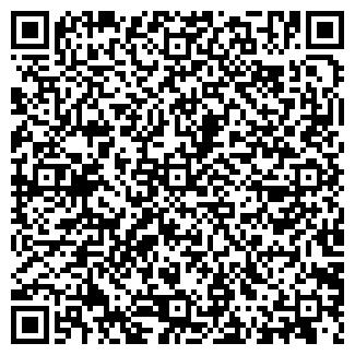 QR-код с контактной информацией организации ЧП Микон