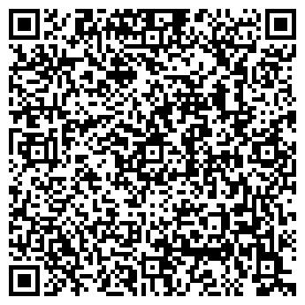 QR-код с контактной информацией организации Системы тепла