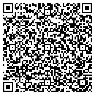 QR-код с контактной информацией организации Общество с ограниченной ответственностью HITEnergy
