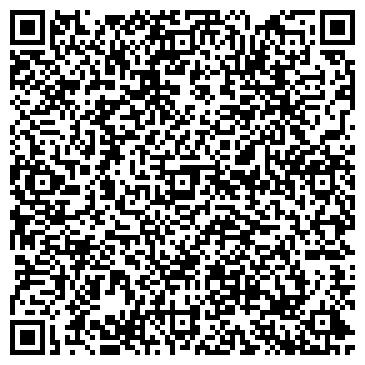 QR-код с контактной информацией организации КВИН-мастер
