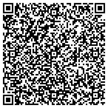 """QR-код с контактной информацией организации Интернет-магазин """"220lux"""""""