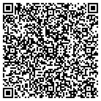 """QR-код с контактной информацией организации ООО """"СУ-550"""""""