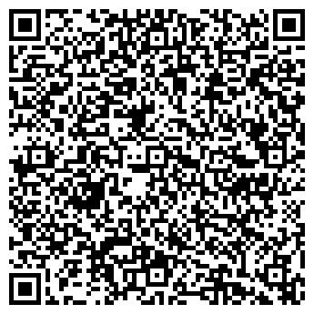 """QR-код с контактной информацией организации """"Экобетон"""""""