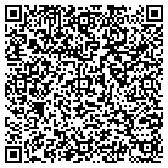 QR-код с контактной информацией организации Субъект предпринимательской деятельности ИП Кудрин О.В.