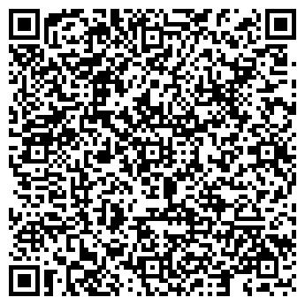 QR-код с контактной информацией организации «Ирригатор»