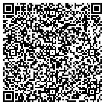 QR-код с контактной информацией организации Антикварное тепло