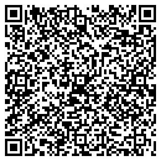 QR-код с контактной информацией организации Асторе