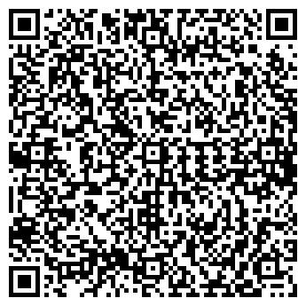 QR-код с контактной информацией организации Общество с ограниченной ответственностью ооо интерлок