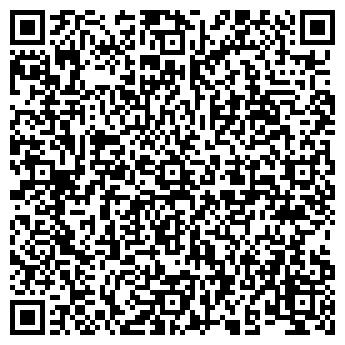 QR-код с контактной информацией организации Общество с ограниченной ответственностью Дедал Электроникс