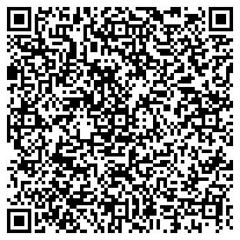 QR-код с контактной информацией организации ООО «ТАВЕКС ЛТД», Общество с ограниченной ответственностью