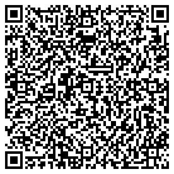 """QR-код с контактной информацией организации OOO """"ИКЕЙ"""""""