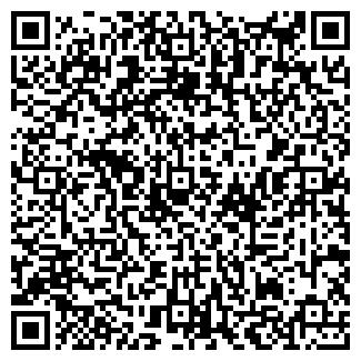 """QR-код с контактной информацией организации """"УЮТ"""""""