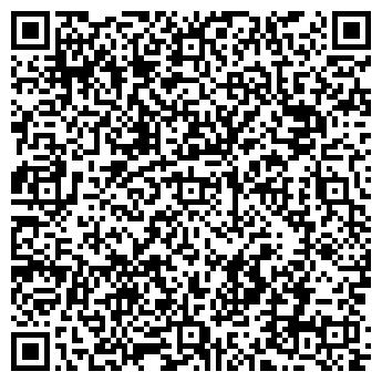 QR-код с контактной информацией организации ООО «ОКТА»