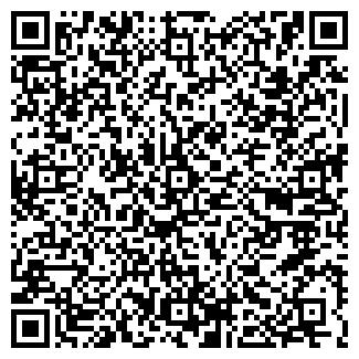 QR-код с контактной информацией организации SHYNDER