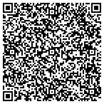 QR-код с контактной информацией организации Другая ДП «Комптехносервис»