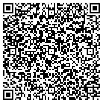 """QR-код с контактной информацией организации интернет магазин """"Индаст"""""""