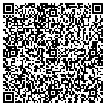 QR-код с контактной информацией организации Коллективное предприятие КП «ДЕЛЬТА»